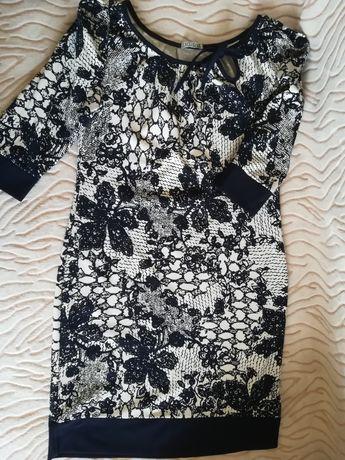 Нарядне жіноче плаття