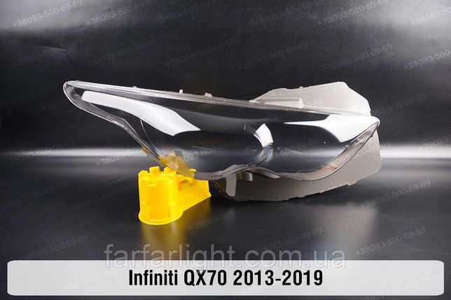 Infiniti QX70 S51 Klosz szkło reflektora