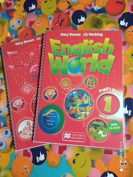 English world ( все части)