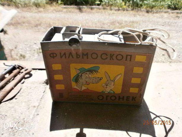 Фильмоскоп-СССР
