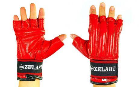 Перчатки для ММА, Самбо, Рукопашного боя Снарядные Шингарты Zelart