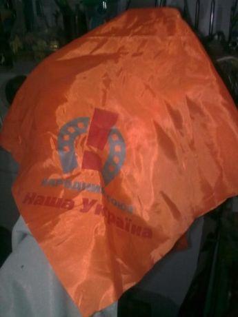 """Символика партии """" Наша Украіна"""", є платки і прапор!"""
