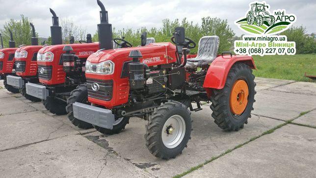 міні трактор Шифенг 240 / 244B з доставкою!!! 24 кінс. сил (2020р