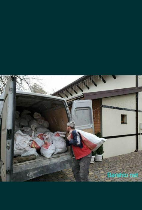 Вывоз мусора, строительного хлама, Перевозки. Каменское - изображение 1