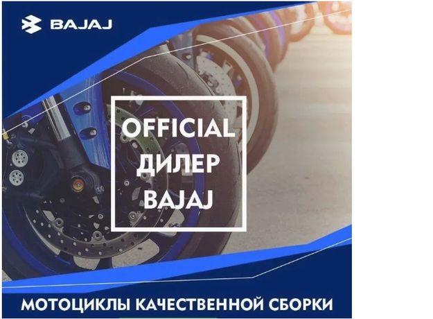 Мототехника Bajaj Boxer 100/125/150 IБЕСПЛАТНАЯ доставка ГАРАНТИЯ