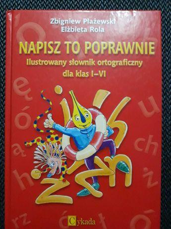 Ilustrowany słownik ortograficzny.