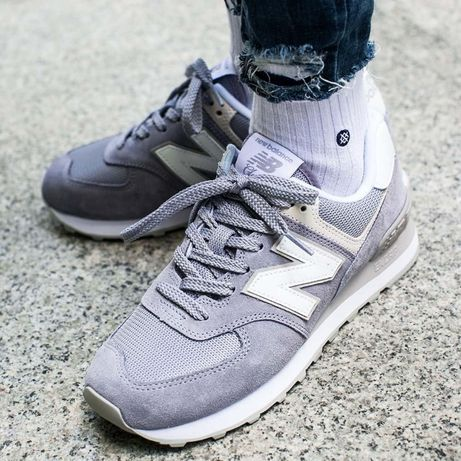 Fioletowe Sneakersy New Balance