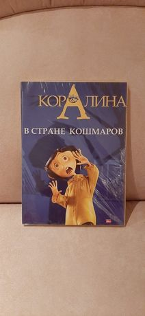 """Новый DVD диск мультик """"Коралина в стране кошмаров"""""""
