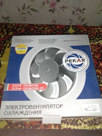 Електровентилятор охлаждения Ваз 21214