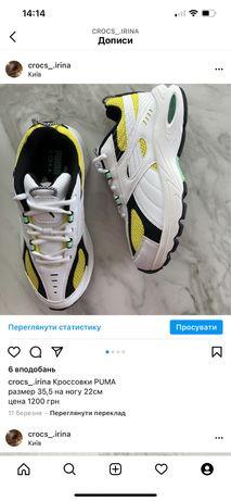 Кроссовки PUMA  размер 35,5 на ногу 22см