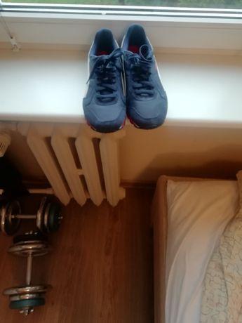 Sportowe buty Pumy