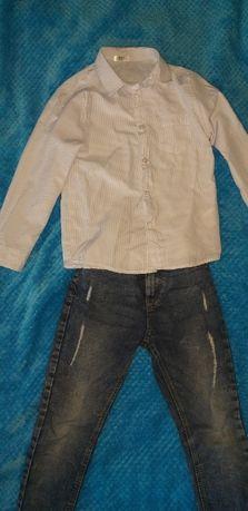 Ubrania roz 116