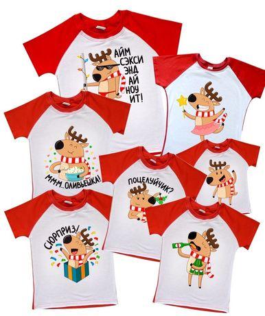 Новогодние family look фемели лук свитера футболки свитшоты фотосессии