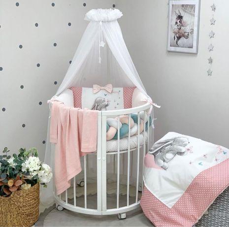 Детская кроватка круглая овальная трансформер дитяче ліжечко