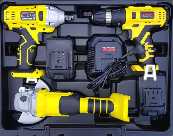 Zestaw Narzędzi na Akumulator 24.4V Wkrętarka Szlifierka Klucz Udarowy