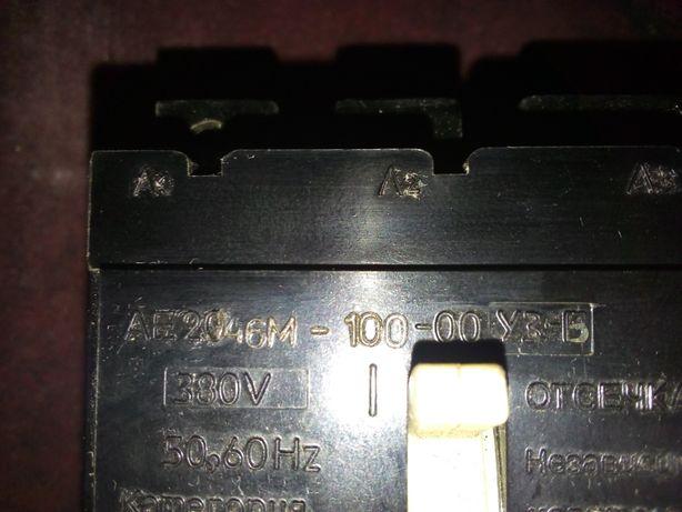 Автоматический выключатель АЕ2046М-100-00 У3Б 50А