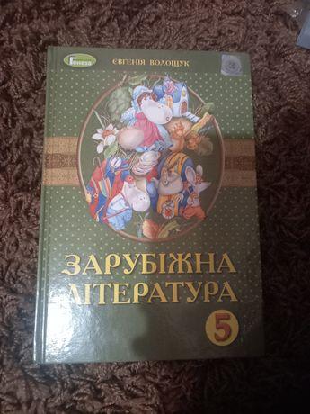 Продам новую книгу зарубижна литература 5 кл