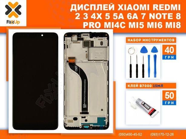 Модуль Xiaomi Redmi 4x,4a,3s,5,5a,6,6a,7,7a,A1,A2 Купить Дисплей
