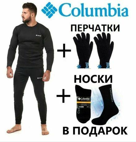 Термобілизна чоловіча Columbia+подарунок