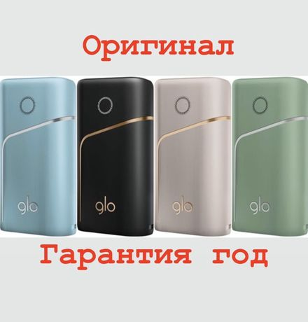 GLO 3.0 Pro версия. Оригинал! Официальная гарантия 12 месяцев!+Подарок