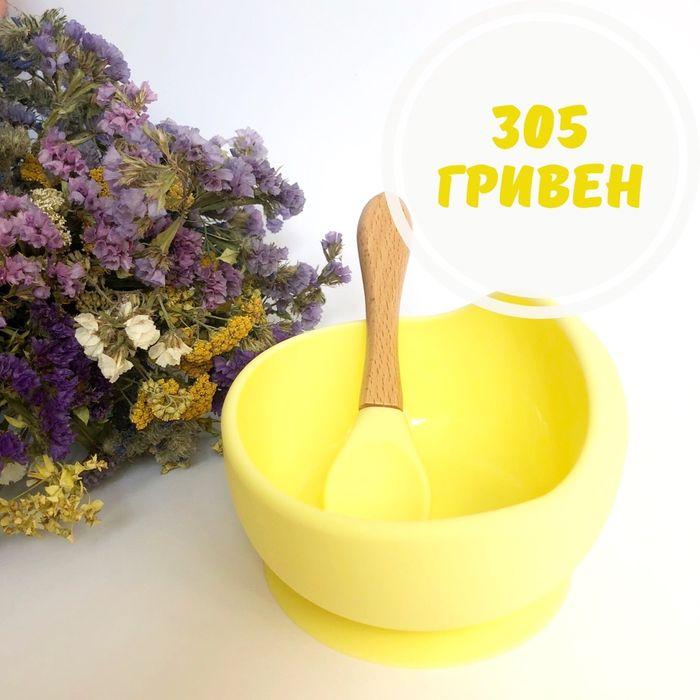 Детская посуда из пищевого силикона Днепр - изображение 1