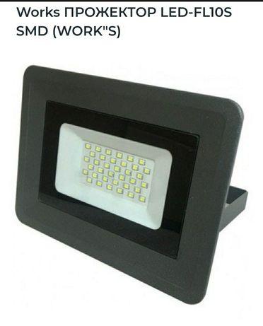 Прожекторы work's LED FL10S SMD 10Вт,20Вт,30 Вт
