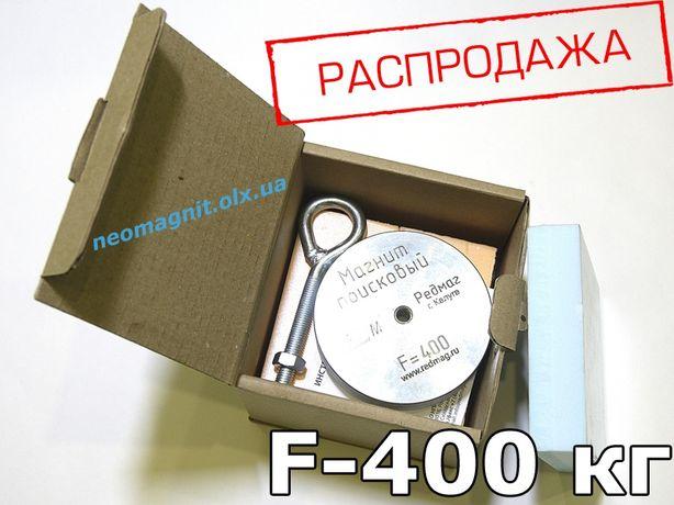 ⨀ ПОИСКОВЫЙ МАГНИТ неодимовый F-400 кг РЕДМАГ ТРИТОН + ТРОС в подарок!