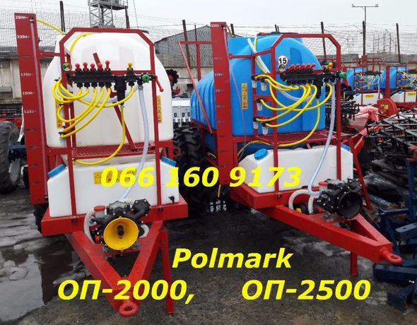 Обприскувач причіпний ОП-3000 ОП-2000-21м-18м (2500) доставка сьогодні