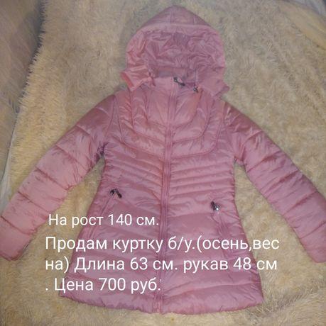Продам куртку б у детская розовая 700 руб.