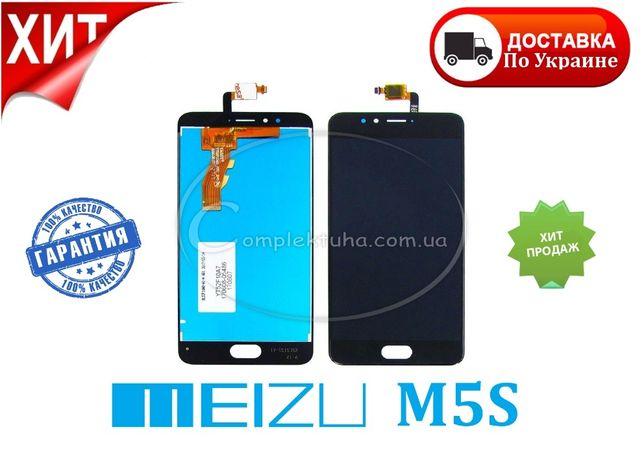 Дисплей экран Meizu M5s/ M5 Note/ M6т/ M5C/M6 Note/M3 Note модуль