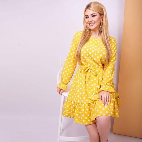 Платье яркое женское