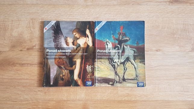 Podręczniki książki do języka polskiego ponad słowami klasa 1