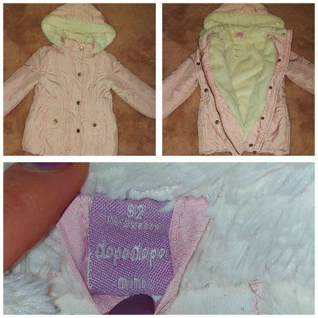 Демісезонна куртка на 2-3 роки