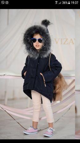 Куртка; холодная осень.