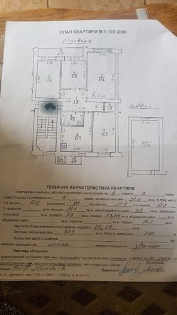 Продаж 4х кімнатної квартири по вулиці Демнянській, Сихівський район.