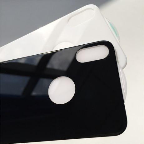 Защитное стекло 4D Back для iPhone X на заднюю крышку
