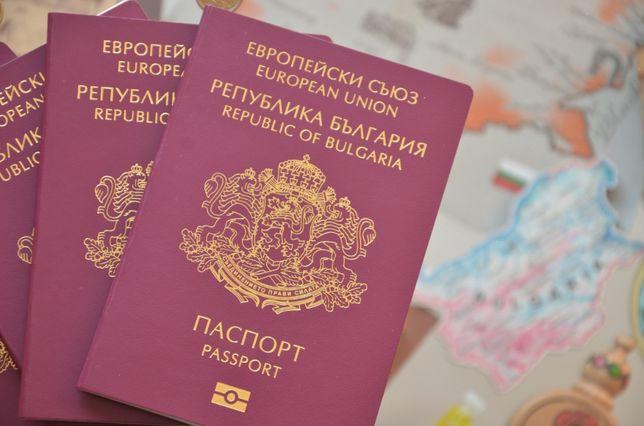 Гражданство Болгарии. От 1 года, помощь в оформлении