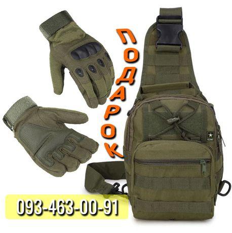 Сумка рюкзак MOLLE однолямочный Черный и Олива + Тактические перчатки