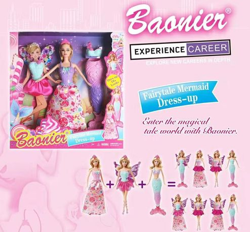 Кукла 3 в 1 русалка, бабочка, принцесса