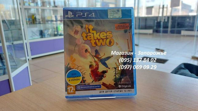Новый диск It Takes Two игра для PS4 и PS5. (Магазин)