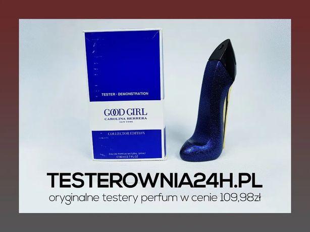 Carolina Herrera Good Girl Collector Edition 80ML EDP | NOWY TESTER
