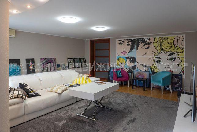 Продам стильную 4-комн. квартиру 128 м2 на Алексеевке. Комиссия 0%!