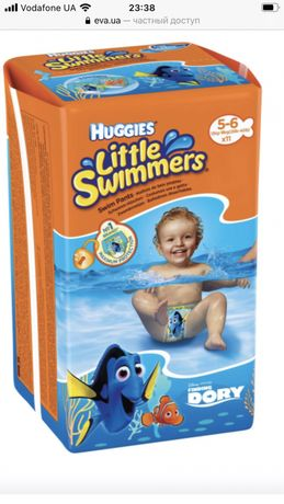 Памперсы для купания Huggies