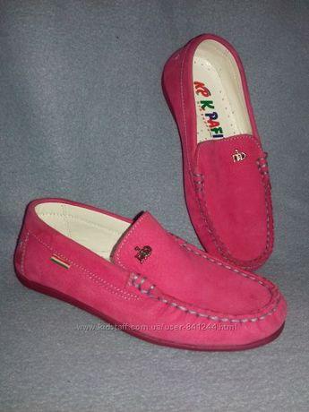 Туфли мокасины для девочки Kemal Pafi , размер 28.
