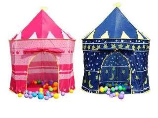 Игровой домик шатер палатка Замок 2 цвета 105см на 135см