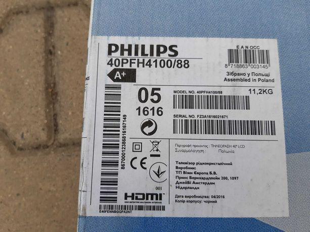 Stojak do telewizora Philips 40pfh4100/88