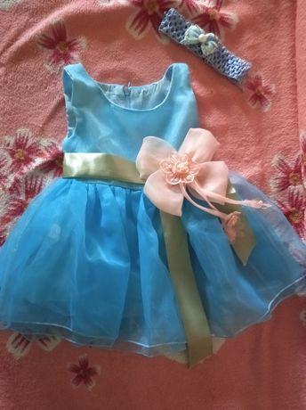 Платье на годик.