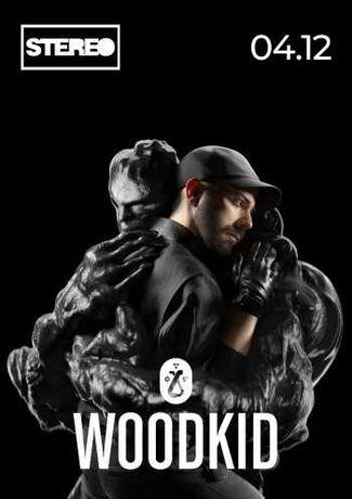 WOODKID, 4 декабря _ билет в VIP FAN