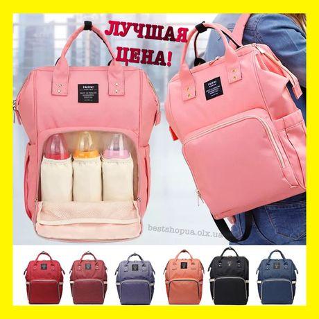 -50% Сумка для Мам портфель рюкзак в коляску Бэби baby Mo органайзер