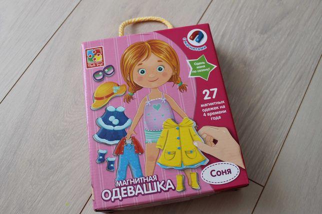 Магнитная кукла с одеждой